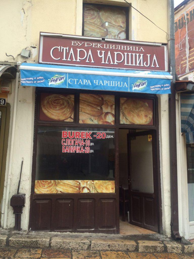 börekçi eski pazar üsküp